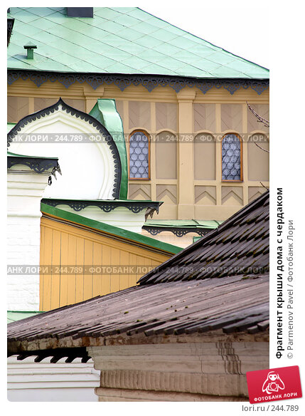 Фрагмент крыши дома с чердаком, фото № 244789, снято 4 апреля 2008 г. (c) Parmenov Pavel / Фотобанк Лори