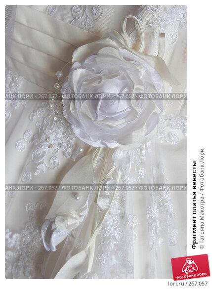 Фрагмент платья невесты, фото № 267057, снято 6 марта 2008 г. (c) Татьяна Макотра / Фотобанк Лори