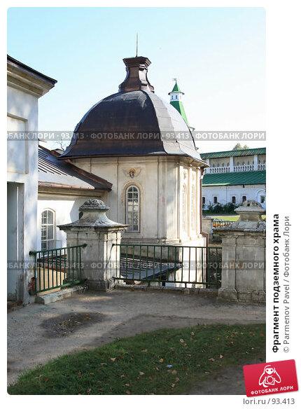 Фрагмент подземного храма, фото № 93413, снято 19 сентября 2007 г. (c) Parmenov Pavel / Фотобанк Лори