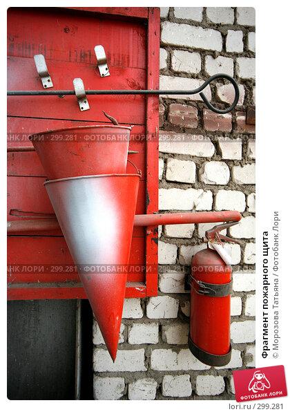 Купить «Фрагмент пожарного щита», фото № 299281, снято 23 мая 2008 г. (c) Морозова Татьяна / Фотобанк Лори
