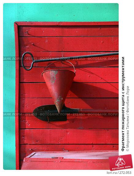 Фрагмент пожарного щита с инструментами, фото № 272053, снято 1 мая 2008 г. (c) Морозова Татьяна / Фотобанк Лори