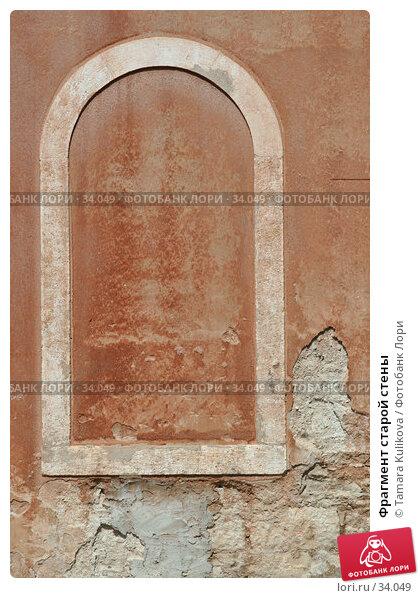 Фрагмент старой стены, фото № 34049, снято 5 апреля 2007 г. (c) Tamara Kulikova / Фотобанк Лори