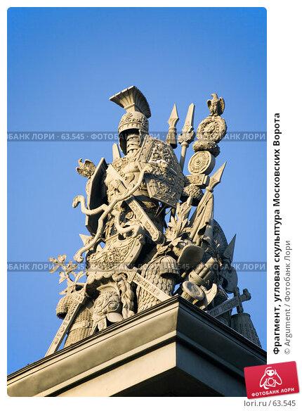 Фрагмент, угловая скульптура Московских Ворота, фото № 63545, снято 31 января 2007 г. (c) Argument / Фотобанк Лори
