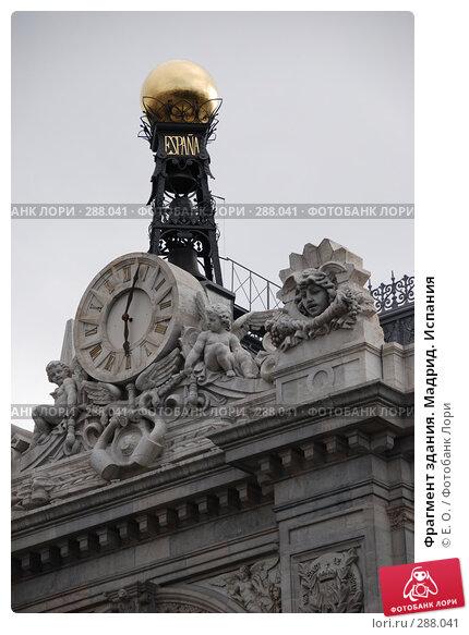 Фрагмент здания. Мадрид. Испания, фото № 288041, снято 22 апреля 2008 г. (c) Екатерина Овсянникова / Фотобанк Лори