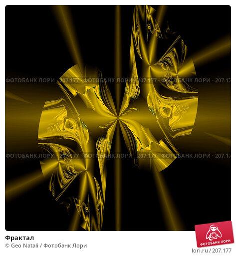 Купить «Фрактал», иллюстрация № 207177 (c) Geo Natali / Фотобанк Лори