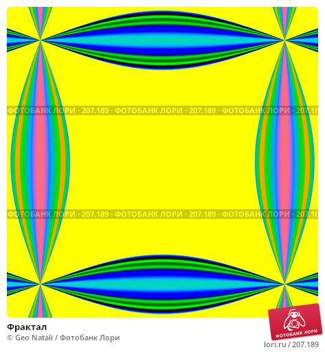 Фрактал, иллюстрация № 207189 (c) Geo Natali / Фотобанк Лори