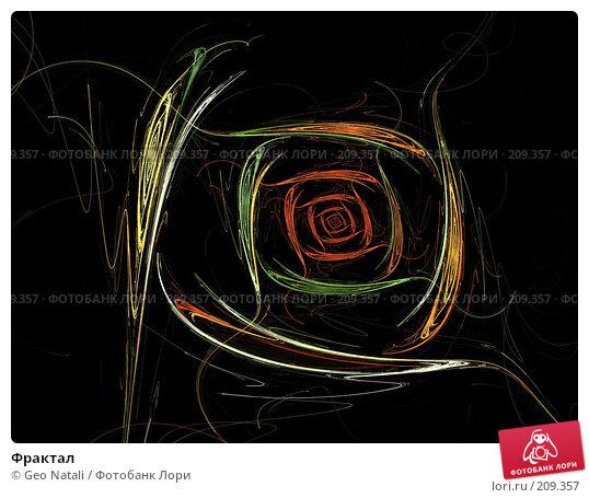 Фрактал, иллюстрация № 209357 (c) Geo Natali / Фотобанк Лори