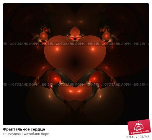 Фрактальное сердце, иллюстрация № 195745 (c) Liseykina / Фотобанк Лори