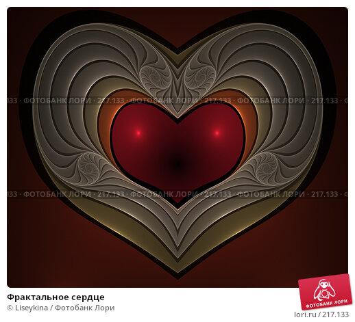 Купить «Фрактальное сердце», иллюстрация № 217133 (c) Liseykina / Фотобанк Лори