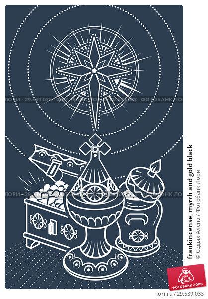 Купить «frankincense, myrrh and gold black», иллюстрация № 29539033 (c) Седых Алена / Фотобанк Лори