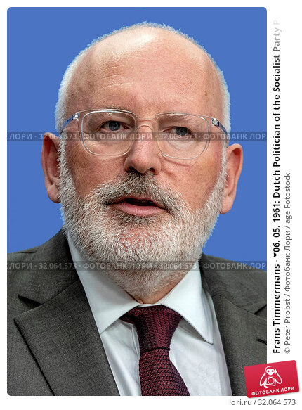 Frans Timmermans - *06. 05. 1961: Dutch Politician of the Socialist Party PvdA, First Vice-President of the European Commission and European Commissioner... (2019 год). Редакционное фото, фотограф Peter Probst / age Fotostock / Фотобанк Лори