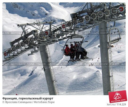 Франция, горнолыжный курорт, фото № 114229, снято 12 марта 2007 г. (c) Ярослава Синицына / Фотобанк Лори