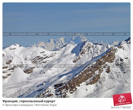 Франция, горнолыжный курорт, фото № 128633, снято 13 марта 2007 г. (c) Ярослава Синицына / Фотобанк Лори