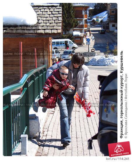 Франция, горнолыжный курорт, Куршевель, фото № 114241, снято 15 марта 2007 г. (c) Ярослава Синицына / Фотобанк Лори