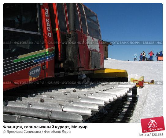 Франция, горнолыжный курорт, Менуир, фото № 128665, снято 12 марта 2007 г. (c) Ярослава Синицына / Фотобанк Лори