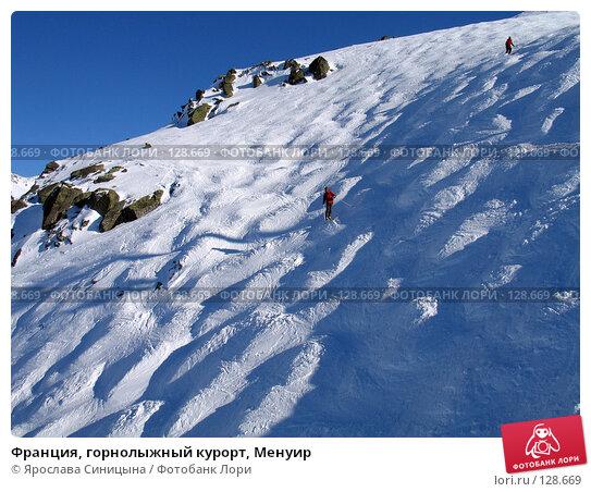 Франция, горнолыжный курорт, Менуир, фото № 128669, снято 16 марта 2007 г. (c) Ярослава Синицына / Фотобанк Лори