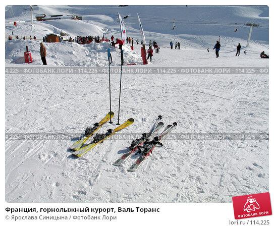 Франция, горнолыжный курорт, Валь Торанс, фото № 114225, снято 11 марта 2007 г. (c) Ярослава Синицына / Фотобанк Лори