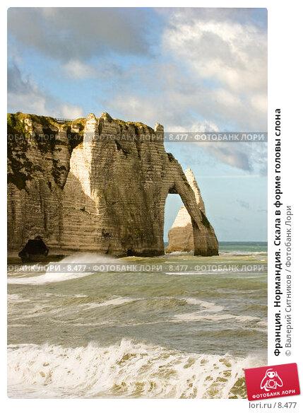 Франция. Нормандия. Скала в форме головы слона, фото № 8477, снято 20 октября 2005 г. (c) Валерий Ситников / Фотобанк Лори