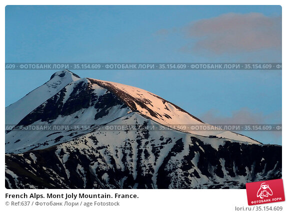 French Alps. Mont Joly Mountain. France. Стоковое фото, фотограф Ref:637 / age Fotostock / Фотобанк Лори