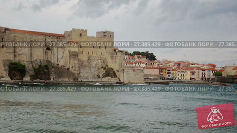 Купить «french town and castle Collioure part of the coast Vermillion. France», видеоролик № 27385429, снято 15 мая 2017 г. (c) Яков Филимонов / Фотобанк Лори