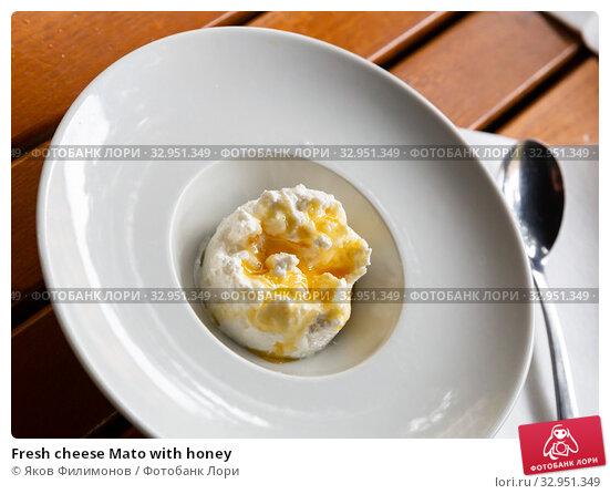 Fresh cheese Mato with honey. Стоковое фото, фотограф Яков Филимонов / Фотобанк Лори