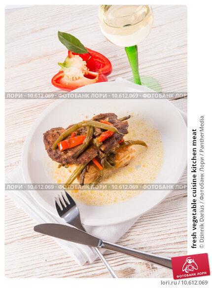 fresh vegetable cuisine kitchen meat. Стоковое фото, фотограф Dzinnik Darius / PantherMedia / Фотобанк Лори