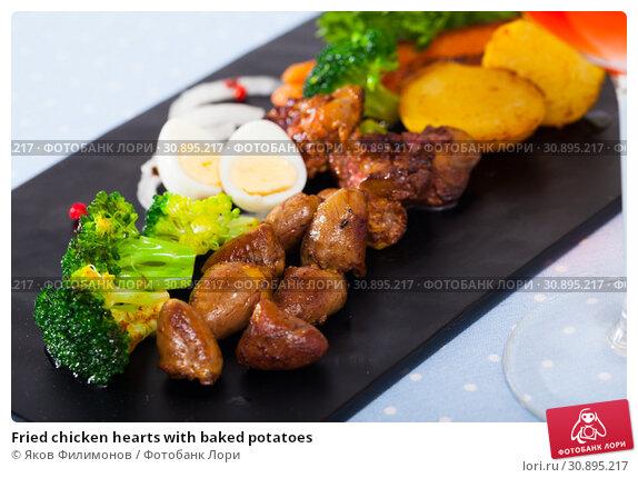 Fried chicken hearts with baked potatoes. Стоковое фото, фотограф Яков Филимонов / Фотобанк Лори