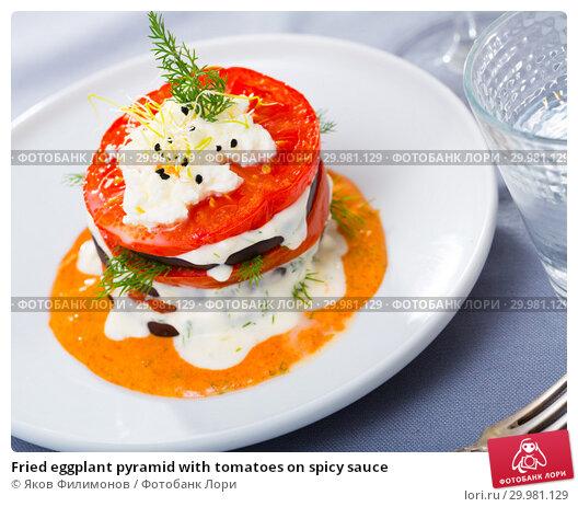 Купить «Fried eggplant pyramid with tomatoes on spicy sauce», фото № 29981129, снято 20 апреля 2019 г. (c) Яков Филимонов / Фотобанк Лори