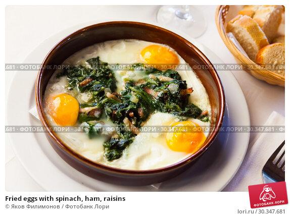 Купить «Fried eggs with spinach, ham, raisins», фото № 30347681, снято 26 апреля 2019 г. (c) Яков Филимонов / Фотобанк Лори