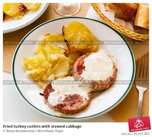 Fried turkey cutlets with stewed cabbage. Стоковое фото, фотограф Яков Филимонов / Фотобанк Лори