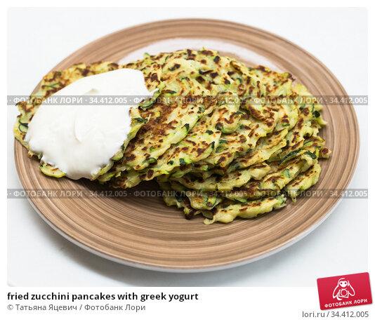 fried zucchini pancakes with greek yogurt. Стоковое фото, фотограф Татьяна Яцевич / Фотобанк Лори
