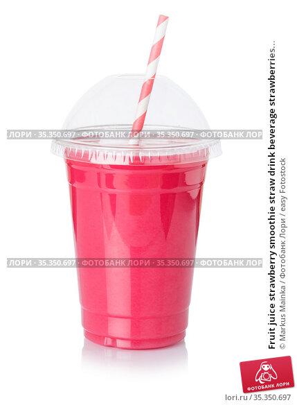 Fruit juice strawberry smoothie straw drink beverage strawberries... Стоковое фото, фотограф Markus Mainka / easy Fotostock / Фотобанк Лори