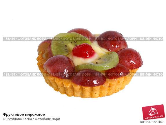 Фруктовое пирожное, фото № 188469, снято 14 октября 2007 г. (c) Бутинова Елена / Фотобанк Лори