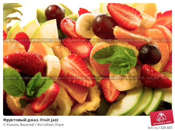 Фруктовый джаз. Fruit jazz, фото № 329865, снято 23 апреля 2008 г. (c) Коваль Василий / Фотобанк Лори