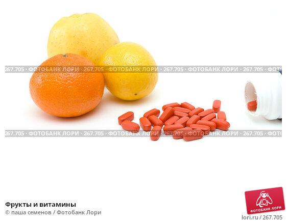 Фрукты и витамины, фото № 267705, снято 28 марта 2008 г. (c) паша семенов / Фотобанк Лори