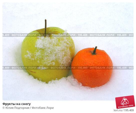 Фрукты на снегу, фото № 195409, снято 27 января 2008 г. (c) Юлия Селезнева / Фотобанк Лори