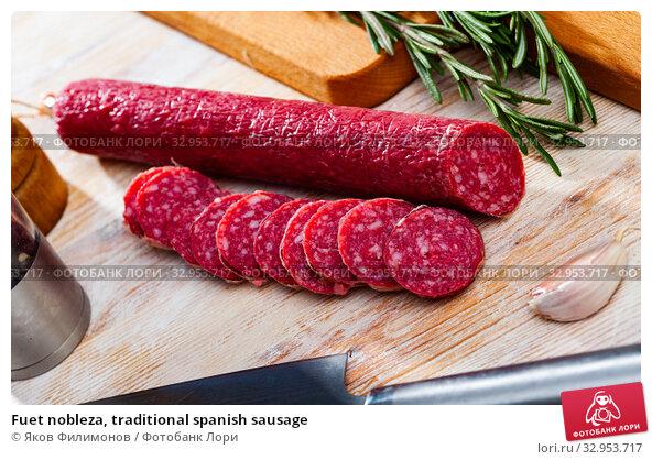 Fuet nobleza, traditional spanish sausage. Стоковое фото, фотограф Яков Филимонов / Фотобанк Лори