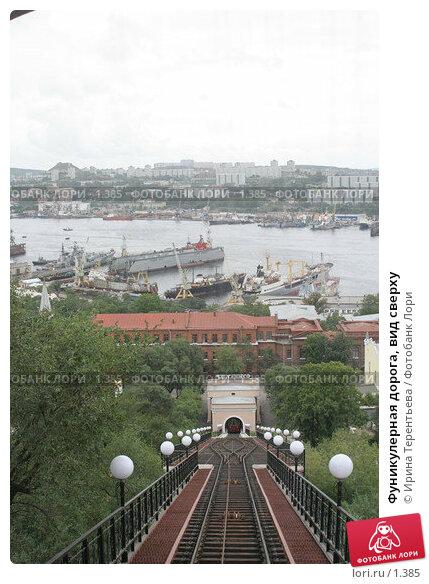 Фуникулерная дорога, вид сверху, эксклюзивное фото № 1385, снято 16 сентября 2005 г. (c) Ирина Терентьева / Фотобанк Лори