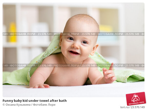 Купить «Funny baby kid under towel after bath», фото № 23570149, снято 10 ноября 2015 г. (c) Оксана Кузьмина / Фотобанк Лори