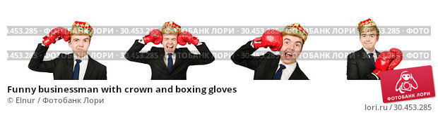 Funny businessman with crown and boxing gloves. Стоковое фото, фотограф Elnur / Фотобанк Лори