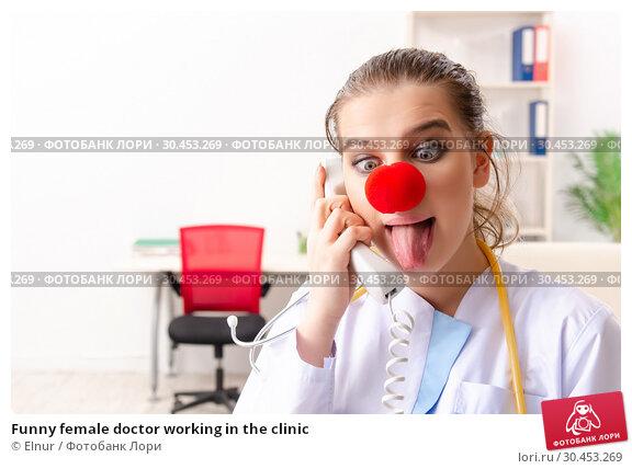 Funny female doctor working in the clinic. Стоковое фото, фотограф Elnur / Фотобанк Лори