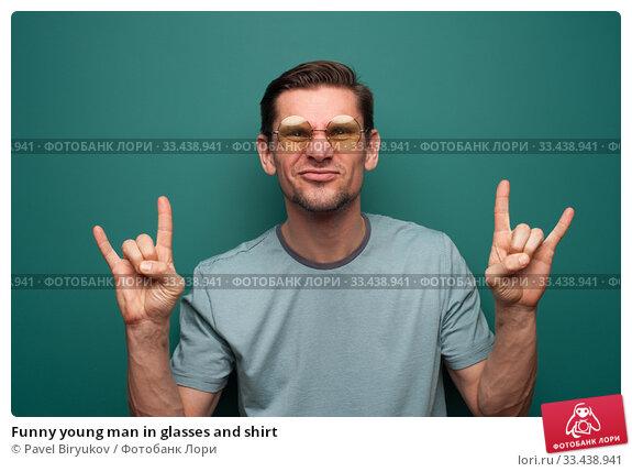 Купить «Funny young man in glasses and shirt», фото № 33438941, снято 10 марта 2019 г. (c) Pavel Biryukov / Фотобанк Лори