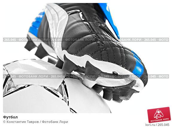 Футбол, фото № 265045, снято 5 декабря 2007 г. (c) Константин Тавров / Фотобанк Лори