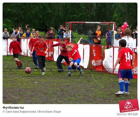Купить «Футболисты», фото № 307629, снято 1 июня 2008 г. (c) Светлана Кириллова / Фотобанк Лори