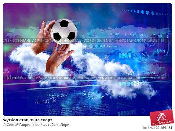 Купить на спорт ставку как заработать миллион в интернете школьнику