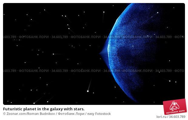 Futuristic planet in the galaxy with stars. Стоковое фото, фотограф Zoonar.com/Roman Budnikov / easy Fotostock / Фотобанк Лори