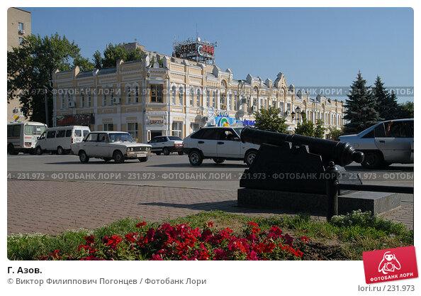 Г. Азов., фото № 231973, снято 13 июля 2007 г. (c) Виктор Филиппович Погонцев / Фотобанк Лори