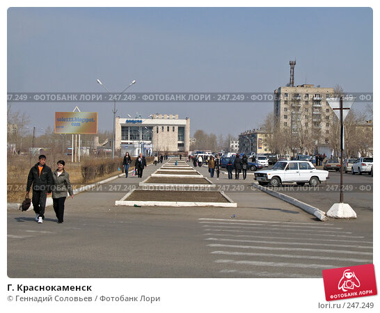 Г. Краснокаменск, фото № 247249, снято 6 апреля 2008 г. (c) Геннадий Соловьев / Фотобанк Лори