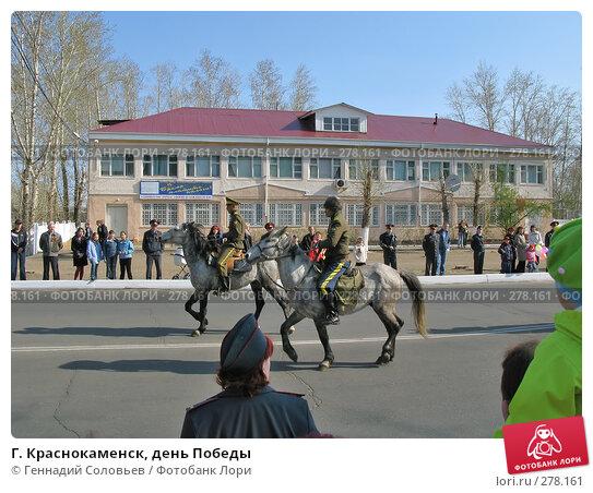 Г. Краснокаменск, день Победы, фото № 278161, снято 9 мая 2008 г. (c) Геннадий Соловьев / Фотобанк Лори
