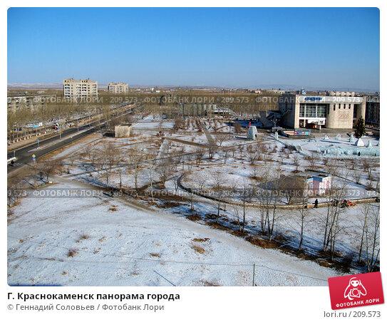 Г. Краснокаменск панорама города, фото № 209573, снято 25 февраля 2008 г. (c) Геннадий Соловьев / Фотобанк Лори